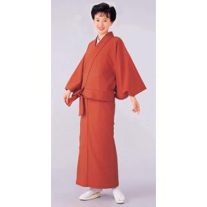 二部式着物(単衣・紅柿) 活動的なセパレート式着物 2部式無地きもの カジュアル和服 旅館 和食店用制服 おもてなし和装|kameya