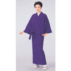 二部式着物(単衣・紫) 活動的なセパレート式着物 2部式無地きもの カジュアル和服 旅館 和食店用制服 おもてなし和装|kameya