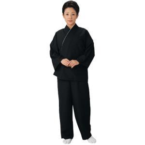 【特価】茶屋着(単衣) 和風カジュアル茶居着 もんぺ上下セット カジュアル着物 旅館 和食店用制服 おもてなし和装|kameya