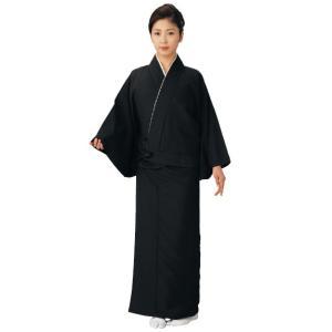 【特価】二部式着物(単衣) 活動的なセパレート式着物 2部式無地きもの カジュアル和服 旅館 和食店用制服 おもてなし和装|kameya