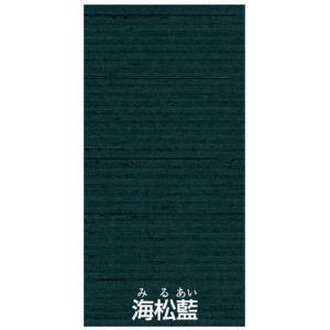 色無地 着物 反物 男物 メンズ 紬 普段着 踊り カジュアル 色無地 洗える着物 日本製 海松藍|kameya