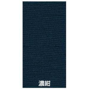 色無地 着物 反物 男物 メンズ 紬 普段着 踊り カジュアル 色無地 洗える着物 日本製 濃紺|kameya