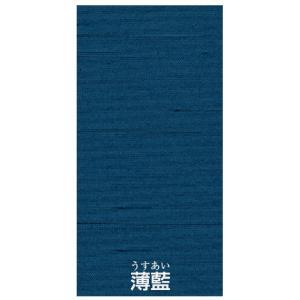 色無地 着物 反物 男物 メンズ 紬 普段着 踊り カジュアル 色無地 洗える着物 日本製 薄藍|kameya