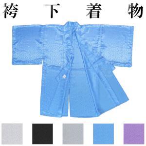 袴下着物 メンズ レディース 袴用着物 成人式 卒業式 祭り 踊り 手古舞 太鼓 薄ネズ|kameya