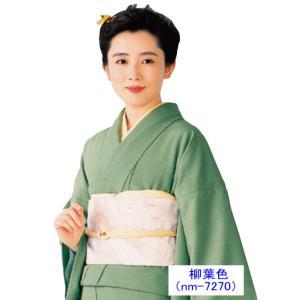 色無地 着物 反物 紗綾型 踊り 舞台 日本製 オリジナル 色無地 洗える着物 柳葉色|kameya