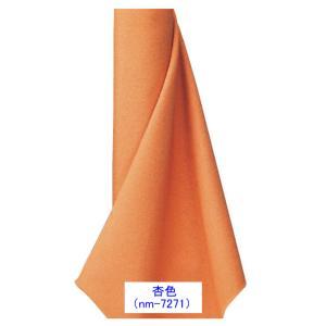 色無地 着物 反物 紗綾型 踊り 舞台 日本製 オリジナル 色無地 洗える着物 杏色|kameya
