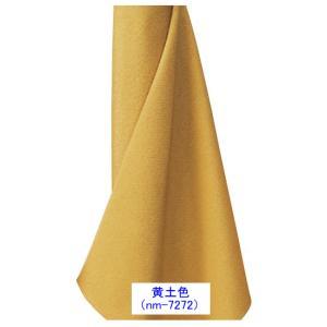 色無地 着物 反物 紗綾型 踊り 舞台 日本製 オリジナル 色無地 洗える着物 黄土色|kameya