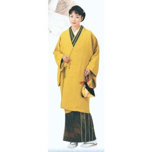 ロングコート 道中着 レディース 鬱金色 着物コート 和装コート 洗える着物|kameya