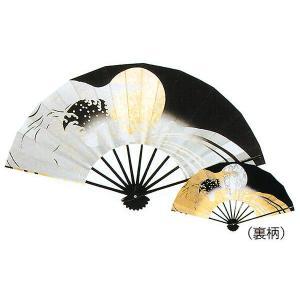 舞扇子(長さ29cm・太陽・波) 日本舞踊扇子 踊り扇子 踊り小道具 舞扇 化粧箱付き舞踊扇|kameya