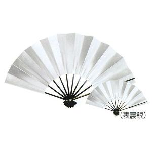 舞扇子(長さ29cm・銀扇) 日本舞踊扇子 舞扇 化粧箱付き舞踊扇|kameya