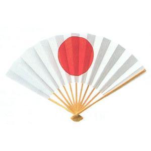 日の丸扇子(長さ27cm・イベント用) オリンピック・ワールドカップ・グランプリシリーズ・チャンピオンシップ応援扇子 天晴(あっぱれ)扇子|kameya
