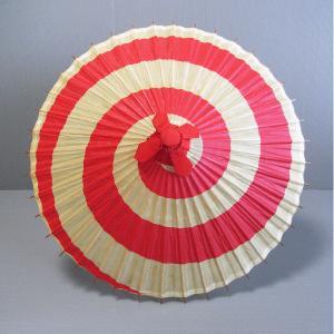 八木節傘 舞踊傘 祭り 八木節 踊り 傘 紙傘 紙舞傘 小道具 舞傘 nsd-3340 kz|kameya