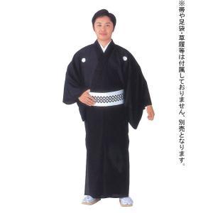 黒無地 着物 男物 メンズ 駒絽 石持 紋付 夏物 結婚式 成人式 無地 葬儀 フォーマル着物 日本製|kameya