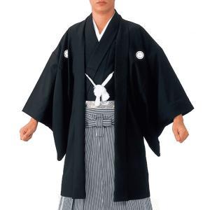 男物黒無地羽織(ちりめん・石持・袷お仕立上り) 男性用フォーマルはおり 結婚式 成人式 舞台ステージ 葬儀用男の羽織 洗えるメンズ黒羽織 (kz)|kameya