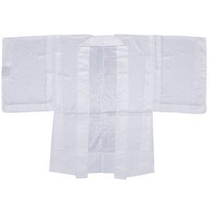 羽織 はおり 白無地 男物 メンズ 単衣 綸子 紗綾型 成人式 結婚式 踊り 男の白羽織 npd-5618|kameya