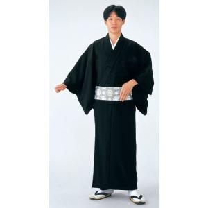男物黒無地着物(仕立上り・羽二重) 男性用フォーマル着物 結婚式 成人式 舞台ステージ 葬儀用男の着物 洗える着物 メンズ和装|kameya