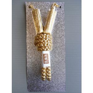 ゴールドの男物羽織紐(丸二重結び) 男のおしゃれ羽織紐 パーティー・普段着用のセミフォーマル〜カジュアル羽織紐|kameya