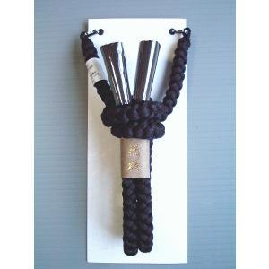 羽織紐 男性 男物 メンズ 紳士用 正絹 通夜 葬儀 告別式 法事 弔事 羽織紐 黒 丸組み|kameya