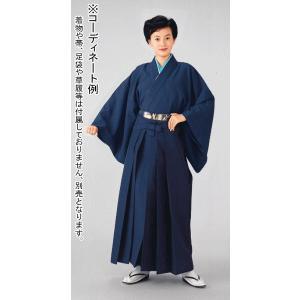 袴 メンズ レディース 馬乗り袴 絹 ウール 成人式 茶道 踊り 袴 日本製 紺|kameya