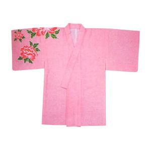 袴下着物 女性 レディース 袴用着物 卒業式 謝恩会 祭り 踊り 手古舞 ピンク 絵羽牡丹|kameya