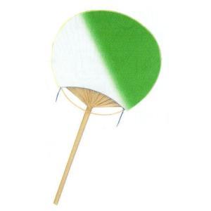 ボカシうちわ(全長41cm×幅22cm・竹製・緑) 祭り/盆踊り/イベント用団扇 祭小物 まつり用品 [kz]|kameya