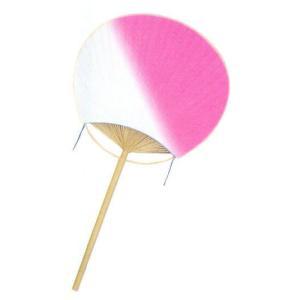 ボカシうちわ(全長41cm×幅22cm・竹製・ピンク) 祭り/盆踊り/イベント用団扇 祭小物 まつり用品|kameya