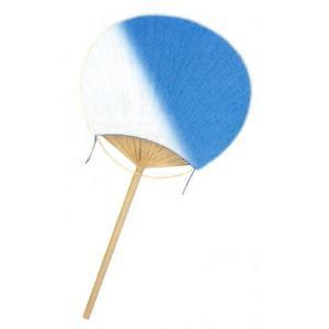 ボカシうちわ(全長41cm×幅22cm・竹製・ブルー) 祭り/盆踊り/イベント用団扇 祭小物 まつり用品|kameya