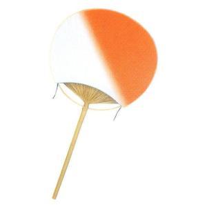 ボカシうちわ(全長41cm×幅22cm・竹製・オレンジ) 祭り/盆踊り/イベント用団扇 祭小物 まつり用品|kameya