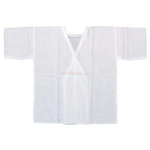 和装肌着 和装下着 男性 メンズ 肌着 着物 下着 さらし 晒 木綿 白 M L|kameya