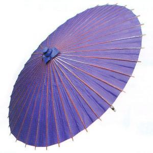 番傘 舞踊傘 踊り傘 紙傘 紙舞傘 歌舞伎 日本舞踊 踊り 小道具 舞傘 和傘 番傘 紫 kz