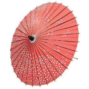 柄紙傘(直径84cm×柄の長さ82cm・お稽古用・赤・桜) 踊り傘 舞踊傘 舞台用舞傘 ステージ用紙傘 日舞・歌舞伎用傘 舞踊小道具 和傘 kameya