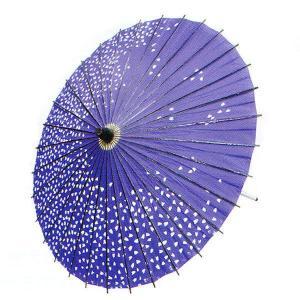 舞踊傘 踊り傘 紙傘 紙舞傘 番傘 歌舞伎 日本舞踊 踊り 小道具 舞傘 和傘 お稽古用 紫 桜|kameya