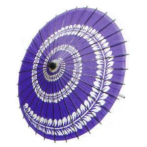 舞踊傘 踊り傘 紙傘 紙舞傘 番傘 歌舞伎 日本舞踊 踊り 小道具 舞傘 和傘 お稽古用 紫 藤 kz|kameya