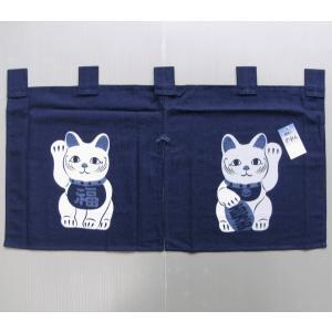 藍染の招き猫暖簾(幅85cm×丈45cm) おめでたい絵柄の福暖簾 インテリア暖簾|kameya