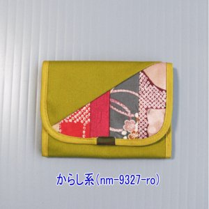 和風薬入れ ピルケース 携帯用薬ケース 敬老の日 母/父の日のプチギフト|kameya
