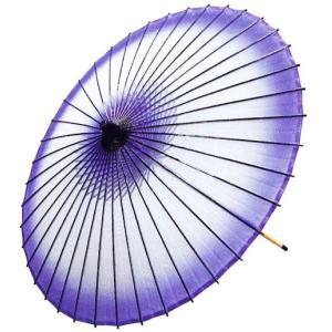舞踊傘 踊り傘 絹傘 絹舞傘 番傘 歌舞伎 日本舞踊 踊り 小道具 舞傘 和傘 日本製 紫ぼかし kz|kameya