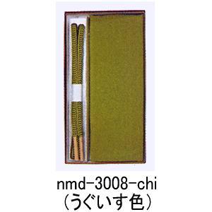 帯揚 帯〆 帯揚げ 帯締め おびあげ 帯締 セット 平打紐 着物 和装小物 箱入り|kameya