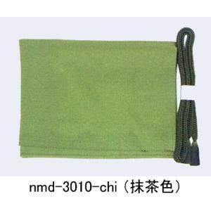 帯揚 帯〆 帯揚げ 帯締め おびあげ 帯締 セット 平打紐 着物 和装小物|kameya