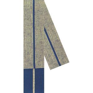 角帯 男物 3寸帯 メンズ角帯 祭り 半纏 帯 浴衣 着物 綿紬 8.5×400cm 一本縞 イエロー 紺 kameya