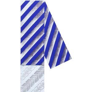 半幅帯 半巾帯 4寸帯 踊り 帯 半幅 浴衣 リバーシブル 紫 銀蘭 縞 藤|kameya