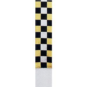 角帯 男物 3寸帯 メンズ角帯 踊り帯 袴下帯 祭り 盆踊り 帯 浴衣 11×350cm 黒 市松 kameya