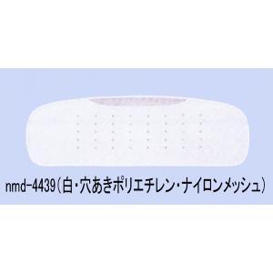 前板 帯板 着物 浴衣 着付 和装小物 折れない前板 白 穴あき メッシュ|kameya