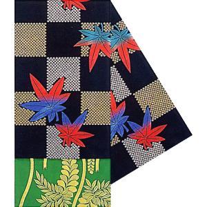八寸踊り帯(幅30cm×長さ460cm・黒/市松・疋田鹿の子・モミジ) 踊り帯 日本舞踊 歌舞伎 舞台 ステージ用帯 着物 和装 成人式帯 舞子 引きずり着物用帯 kameya