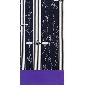 昼夜帯 くじら帯 踊り 帯 昼夜 日本舞踊 成人式 30×490cm 長尺 黒 縞 詞章|kameya