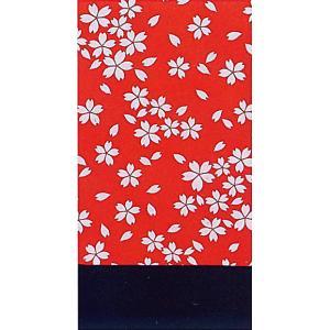 昼夜帯(幅30cm×長さ490cm・長尺/赤地/桜吹雪) 踊り帯 日本舞踊 歌舞伎 舞台 ステージ用帯 着物 和装 成人式帯 舞子 引きずり着物用帯 kameya