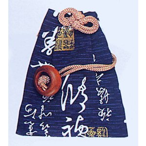 きんちゃく袋ファスナー付(紺・草書)−浴衣・和服・お祭り用巾着袋|kameya
