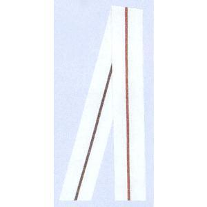 綿紬袢纏帯(幅6cm×長さ300cm・白) 法被/はっぴ/半天/袢天/半纏帯 よさこいソーラン踊り袢纏/はんてん用帯 kameya