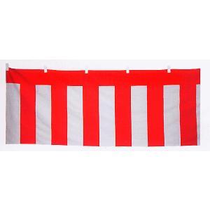 紅白幕(高さ70cm×長さ900cm・綿) 入学式 卒業式 創立記念 イベント事業 新年祝賀行事 各種式典用紅白幕 祭り用品 [名入れ可能]|kameya