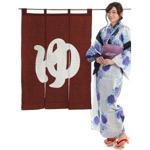 女ゆのれん(幅85cm×丈120cm・エンジ地に白抜き) 湯暖簾 浴室用湯のれん|kameya