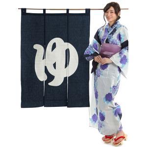 男ゆのれん(幅85cm×丈120cm・紺地に白抜き) 湯暖簾 浴室用湯のれん|kameya